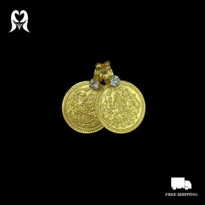 Thali & Coins